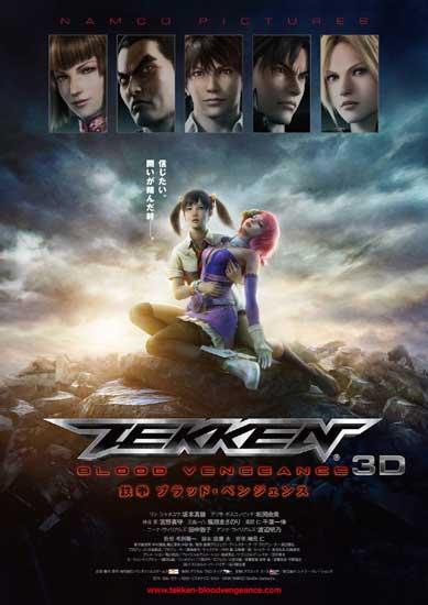 tekken_poster.jpg