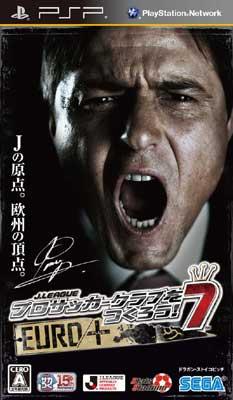 【WEB用】PSP_ST7EP_Cover.jpg