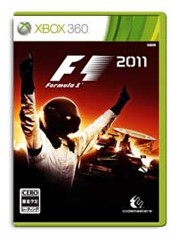 F12011-pack-concept-X360-JP.jpg