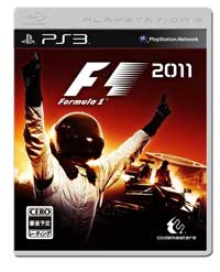 F12011-pack-concept-ps3-01.jpg