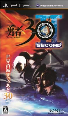 『勇者30-SECOND』パッケー.jpg