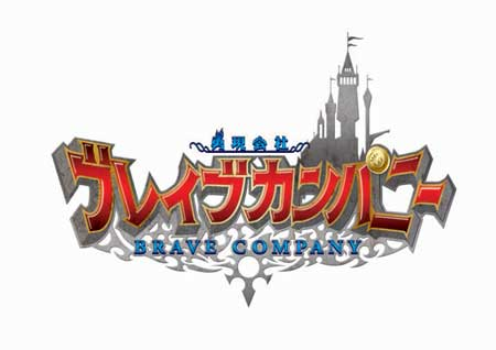 BC_logo_Wbaceのコピー.jpg