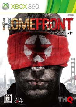 HomeFront_Xbox.jpg
