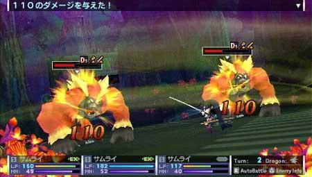 samurai_battle1.jpg