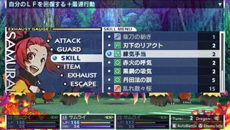 samurai_battle5.jpg