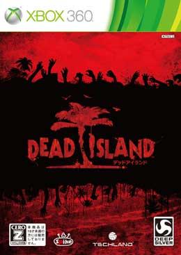 DeadIsland_Xbox.jpg