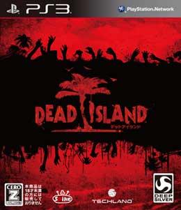Deadsland_PS3.jpg
