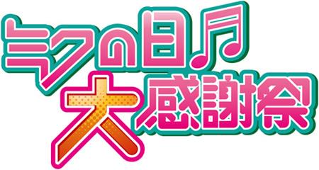 gロゴ.jpg