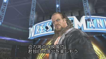 WWE12_CM01.jpg