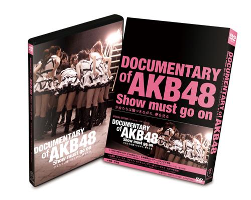 akb_2dvd_box_jk.jpg