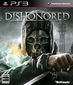 X_dummy_dishonored_ps3_RGB.jpg