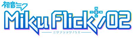 MF02_logo_120625_BGwhite.jpg
