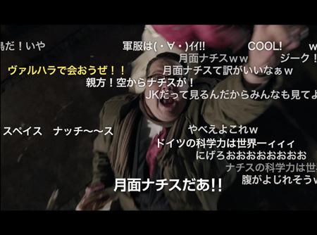 映画『アイアン・スカイ』×.jpg