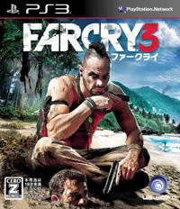 FC3_PS3_パッケージ.jpg