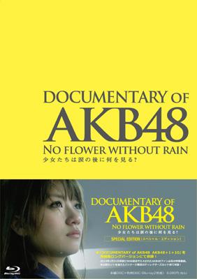 0301akb3_spbox_BD_NEW.jpg