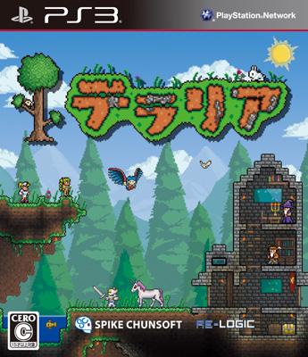PS3_TR_Cover_RGB.jpg
