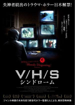 VHS_omote.jpg