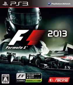 PS3_F1_2013_A.jpg