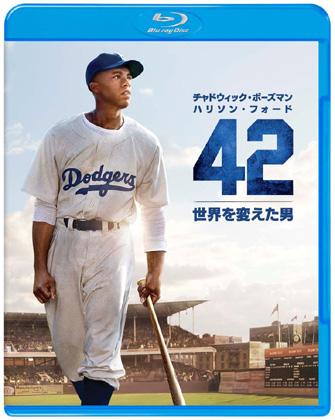 42~世界を変えた男~-ブルー.jpg