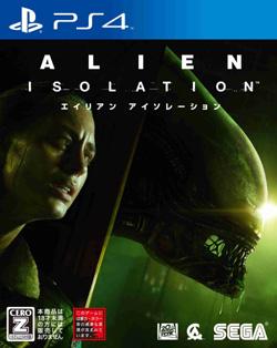 PS4パッケージ.jpg