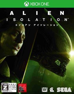 XboxONEパッケージ.jpg