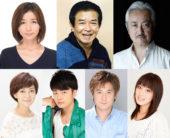 ジャッキー・チェン主演『カンフー・ヨガ』吹替版に7人の豪華声優陣が結集!