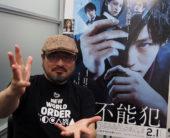 映画『不能犯』白石晃士監督インタビュー
