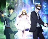 【プレゼント】TVアニメ『イングレス』舞台挨拶付き先行上映会 2組4名様