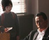 【プレゼント】遠藤憲一主演『アウト&アウト』完成披露試写会 5組10名様