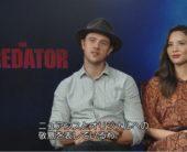 映画『ザ・プレデター』主演ボイド・ホルブルックとオリヴィア・マンが見どころを語るインタビュー動画公開!