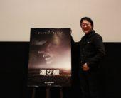 町山智浩がイーストウッドの集大成『運び屋』を熱く語るトークショー実施!